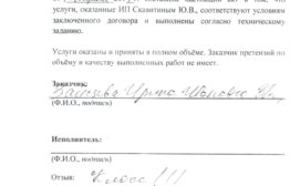 Зайцева Ирина Ивановна