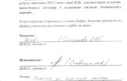 Григорьева С.Н.