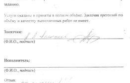 Алексеев. А.А