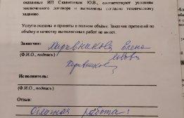 Харивникова Е.Л.